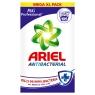 Buy 2 Save £5 Ariel Powder