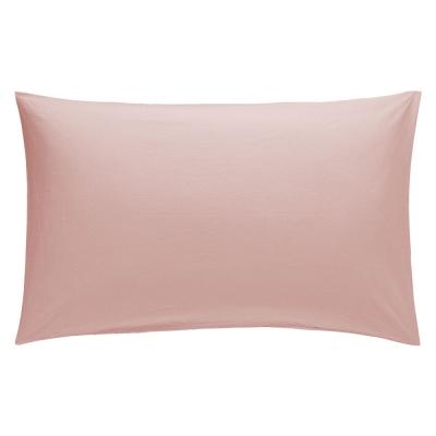 Pillow Case Pair 50cm x 75cm - Colour: Pink