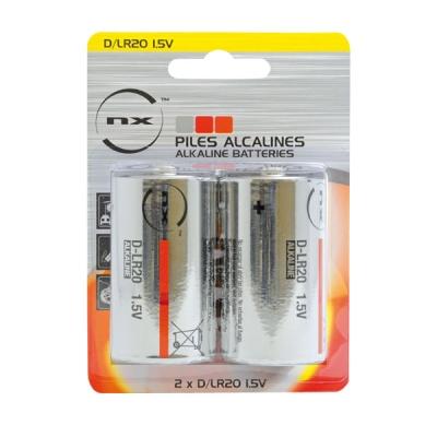 Size D Alkaline Battery 2pk