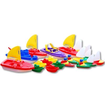 Boat Set 20 Pack